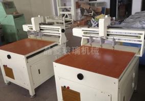 Automatic Glass Profile Cutting Machine