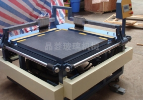 Semiautomatic Double Bridge Glass Cutter JLQG-800