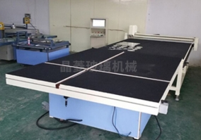 Model JLQG-2620 Fully Automatic Glass Cutting Machine + Slicing Table