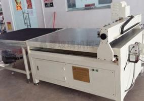 Integrated glass cutting machine