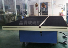 Air-floated top-rod glass splitting table